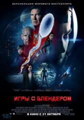 win-torrents.ru_13899547051.jpeg