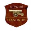 Гарик Горшков - последнее сообщение от arsenal24
